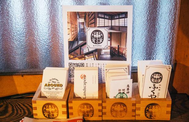 ふくやのロゴをはじめとしたグラフィックデザインもすべてヤマカワさんが手がけている。