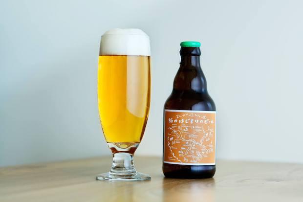 HOTEL NUPKAの〈旅のはじまりのビール〉