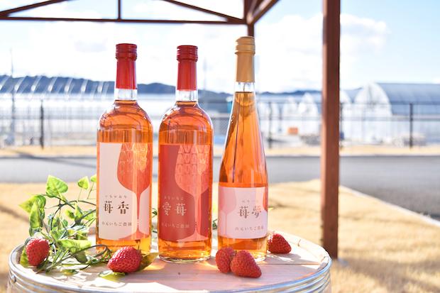 東北6県の人気ワインや果実酒が並びます。写真は宮城・山元いちごワイナリーの苺夢(べりーむ)・愛苺(まないちご)
