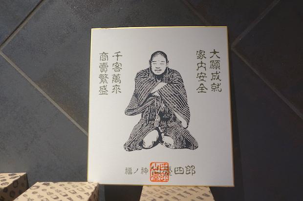 店頭に飾られた仙台四郎色紙。東北を旅していると、老舗の和菓子店などで見かけたことがあるのでは?