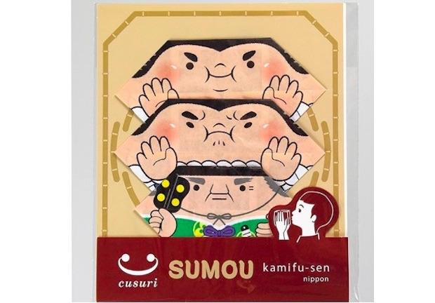 「sumou」の販売パッケージ