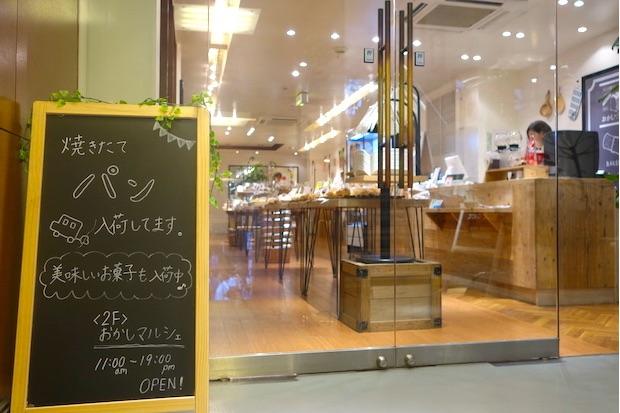 おかしマルシェがあるのはビルの2階。久世福商店 仙台クリスロード店の左隣の階段を上がります