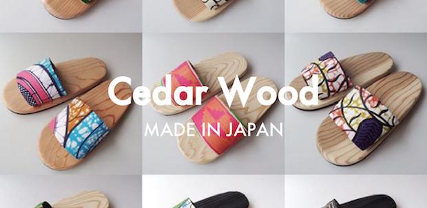 日本発祥のスリッパをさまざまなデザインで展開する〈平和スリッパ〉
