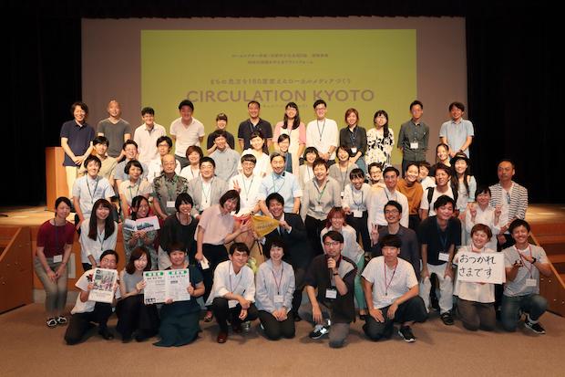 〈CIRCULATION KYOTO〉公開プレゼンテーションを終えて。Photo:Kai Maetani