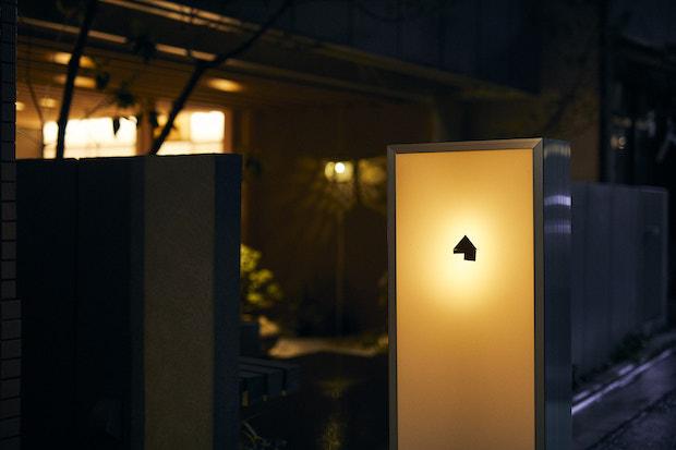 """""""茶室""""を現代的に解釈。  奥浅草に旅館  〈茶室ryokan asakusa〉  が オープン"""
