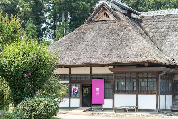 茨城県・穂積家住宅に夏季限定カフェがオープン。料理の監修は銀座の名店・六雁