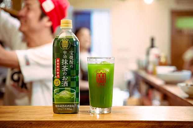 寶「宝焼酎の宇治抹茶のお酒」ボトル