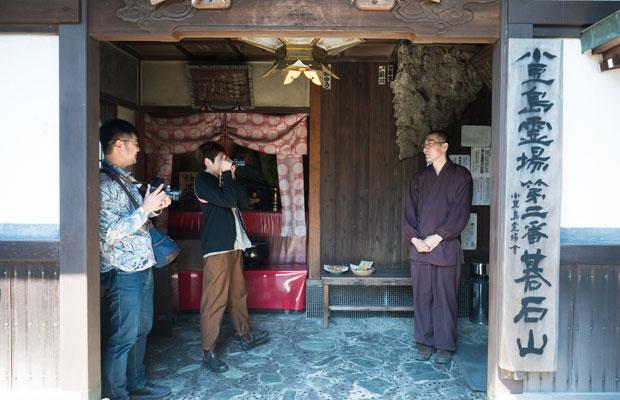 小豆島の山岳霊場のひとつ、碁石山。