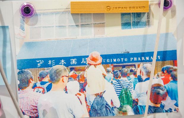 レジの横に貼られている杉本薬局の未来予想図(?)。