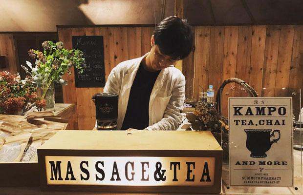 鎌倉の隣、逗子で行われている〈逗子海岸映画祭〉にも毎年出店し、Massage & Beautyブースで、身体の内側と外側からケアを行っている。(写真提供:小池信行)