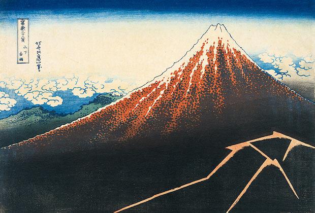 『冨嶽三十六景 山下白雨』