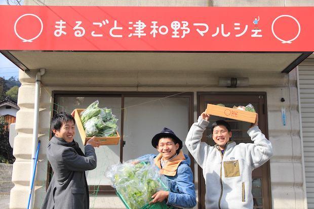 左から、坂和貴之さん、地域おこし協力隊員の白井博規さん、上田裕貴さん