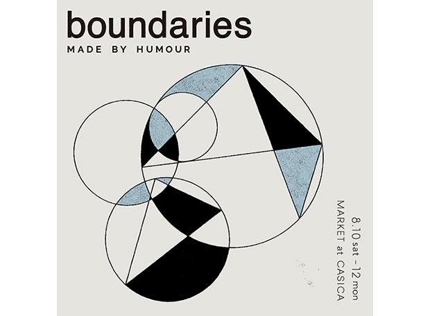 boundariesイメージグラフィック