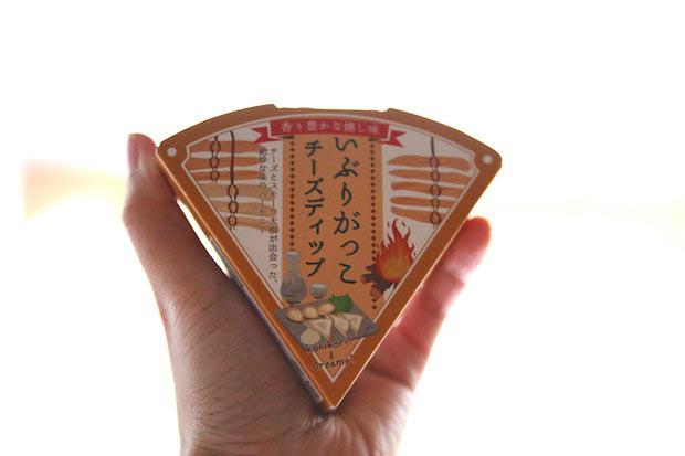 秋田〈いぶりがっこチーズディップ〉。  居酒屋で人気の黄金の組み合わせが、  いつでも手軽に食べられちゃう!