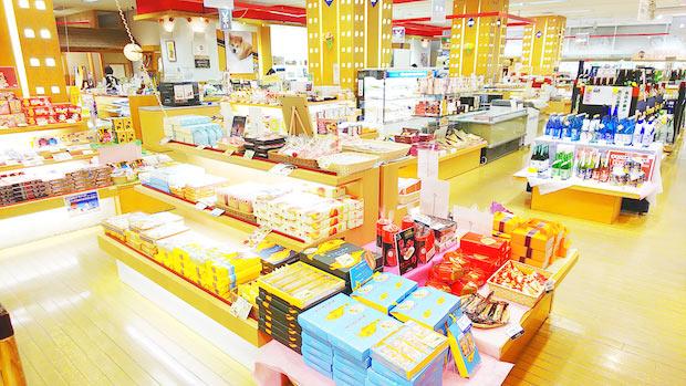 あきた県産品プラザ。JR秋田駅西口から徒歩5分。こちらでも購入可。