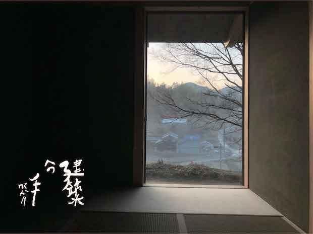 淡路島の〈ヒラマツグミ〉一〇周年記念企画展『建築への手がかり』が開催