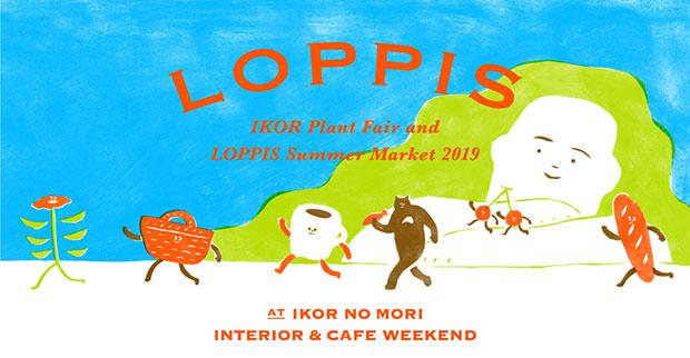 〈イコロプラントフェア&  LOPPISサマーマーケット2019〉開催!  苫小牧の森に衣食住ショップが集合