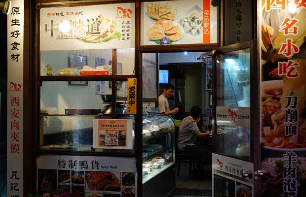 日本語のメニューはあるが、店内の張り紙や新聞、ほかのお客さんが話しているのはほとんど中国語。