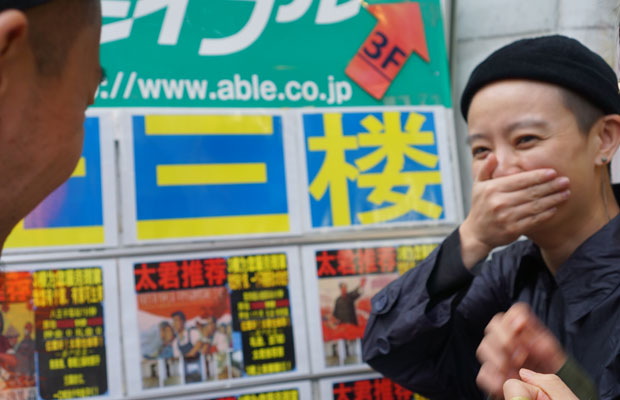 高田馬場駅近くの不動産屋で、中国の人に向けた(?)看板を発見。