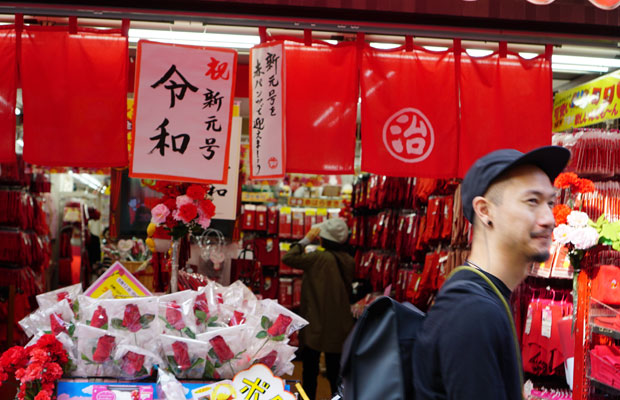巣鴨地蔵通り商店街名物、赤パンツ。シャオクゥ・ツゥハンも赤い下着を購入。