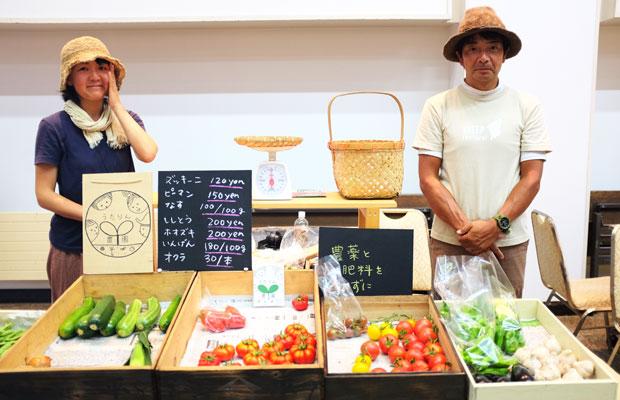 長沼で暮らし、夫妻で野菜をつくる〈うたりん農園〉の野菜も販売。
