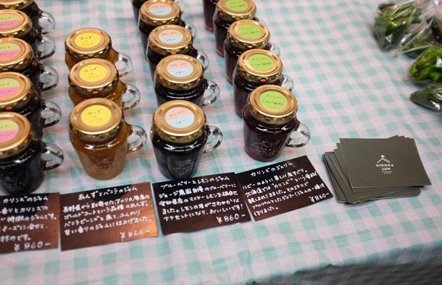 長沼で採れたベリーや全国の農家さんからおいしい果物を取り寄せて、洋酒やスパイスで味つけした新感覚のジャムをつくる〈HIROKA JAM〉のコーナー。