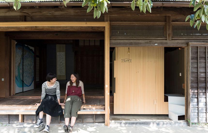 熊野市〈コウノイエ〉が完成!  ローカル新聞の編集室に