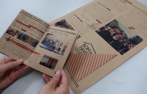 小冊子版は全戸に配布します。