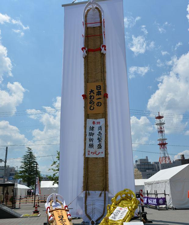 長さ12メートル、重さ2トンにもなる大わらじ。