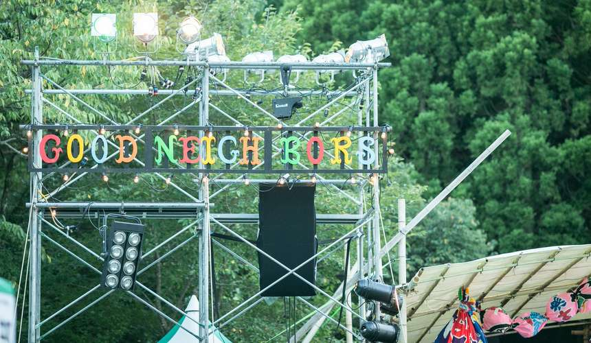 10周年を迎えた鹿児島のフェス 〈グッドネイバーズ・ジャンボリー〉。 音楽家が廃校の運営を始めたわけ。
