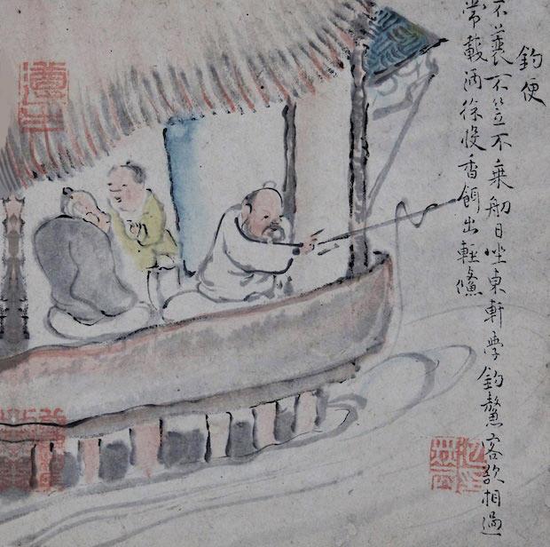 国宝 池大雅《十便図》より「釣便」1771年公益財団法人川端康成記念会蔵
