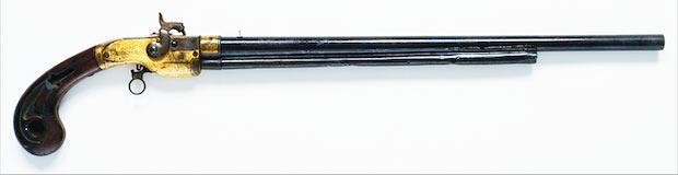 かん打銃(銘「於講武所模造」)靖國神社遊就館蔵