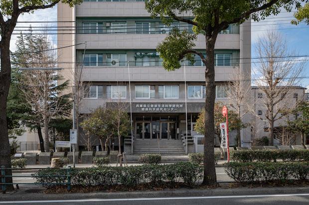 作品会場の一部である旧兵庫県立健康生活科学研究所