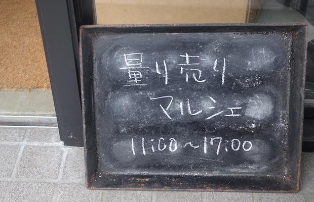 開催場所は「北仙台」駅と青葉神社参道入り口を結ぶ細い道路沿い。小さな入口なので、見逃さないように注意。