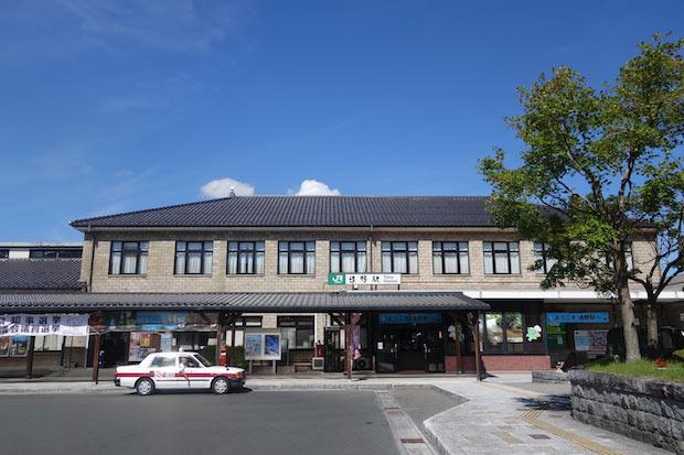 集合場所の遠野駅舎。