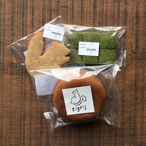 長野県の白馬に工房を構える〈のそら工房〉の焼き菓子。元々は町内のソーケシュ製パンで、パンを焼いた後の釜の余熱を使って焼き菓子を焼いていたそう。ドーナツは町内にある〈藤田菓子舗〉が製造している定番商品。
