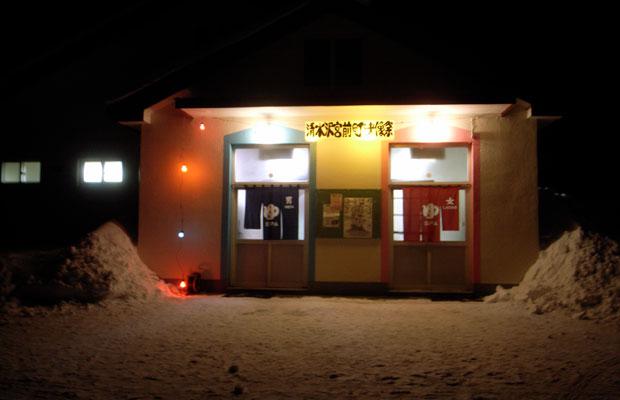 清水沢にある宮前浴場が映画祭の会場となった。「清水沢宮前町映像祭」と名づけた。(画像提供:ニュー浴場プロジェクト)
