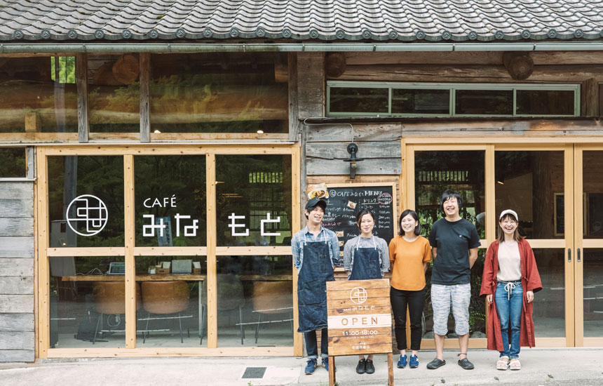 """五木村〈CAFEみなもと〉に集まる人。〈日添〉が挑む1000人の村の""""幸せづくり"""""""