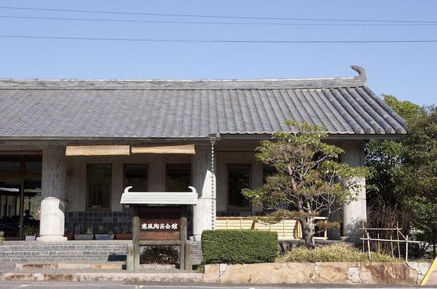 〈寒風陶芸会館〉。岡山県瀬戸内市牛窓町長浜5092。