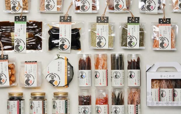 富山の上質な珍味や食材を小分けの詰めた、越中富山〈幸の小分け〉シリーズ