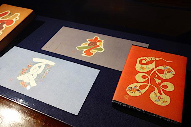 〈春夏秋冬〉をつかった〈銀座 あけぼの〉の〈味の民藝〉の掛紙。朱色は正月限定の「飛」。