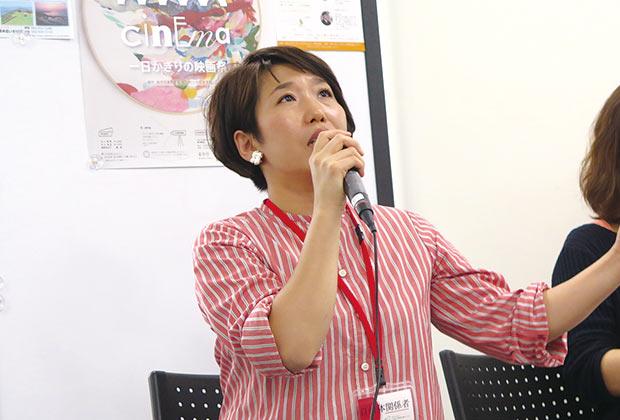 西村郁江さん