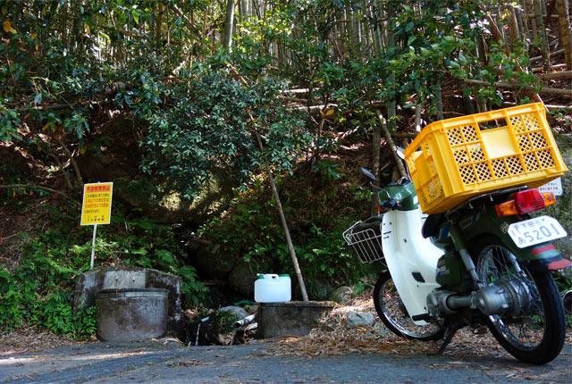 地元で評判の湧水スポット