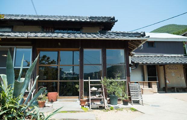 家でもありカフェでもあり働く場でもある、私たちの拠点。