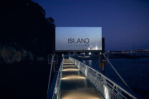 photo:Naomi Circus (C)Sense Island 2019