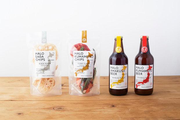 「HALO AMAKUSA BEER」には、天草晩柑(河内晩柑)の果汁と皮(ワックス不使用)を使用。コクと苦みがありながらも、爽やかな味わい。(他3商品は販売を終了)