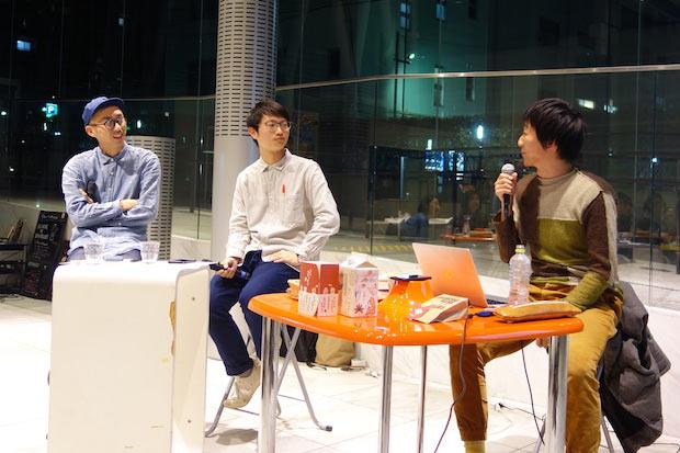 一緒に企画した〈東北スタンダードマーケット〉の伊藤さんと岩井さんとのトークショー。今回で終わりではなく、『東北デ、』はつづきます。