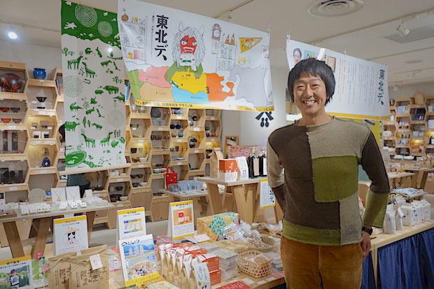 書籍が先行販売された連動企画展の会場で、手がけたデザインへの思いを、ひとつひとつ丁寧に教えてくれた澁谷さん。