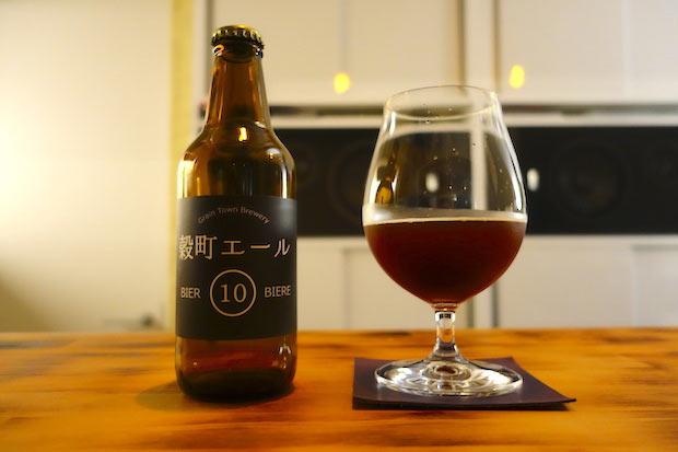 仙台唯一のクラフトビール〈穀町ビール〉と麹の町・荒町がおもしろい!