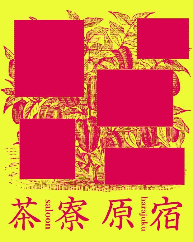 〈茶寮原宿〉料理家・yoyo.さんの人気フードイベントが一夜限りの復活!
